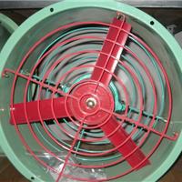 供应防爆轴流风机CBF-500防爆轴流风机