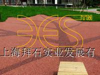 供应多孔透水性混凝土地坪(热销)