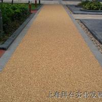 供应帕米亚孔露骨透水混凝土-地坪(材料)