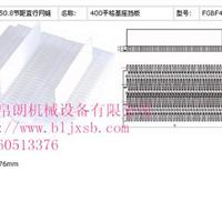 供应400塑料网带厂家