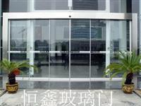 供应深圳恒鑫不锈钢玻璃门 玻璃推拉门