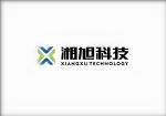 湖南湘旭交通建设科技有限公司