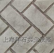 供应彩色压印水泥混凝土(速来抢购)