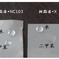 纳罗可 憎油憎水涂料油漆添加剂NC103