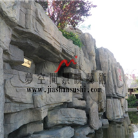 重庆大型公园塑石假山流水景观设计制作