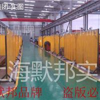供应默邦焊接防护帘,焊接防护屏