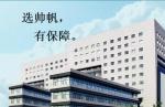 河北帅帆丝网制品有限公司