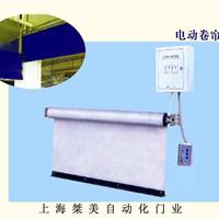 供应原装***上海挡烟垂壁,挡烟垂壁价格
