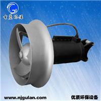 供应潜水搅拌机工厂QJB型搅拌器专业生产