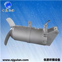 南京古蓝供应潜水搅拌机 液下搅拌器
