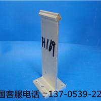 供应430铝镁锰板支架