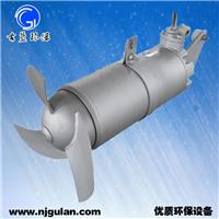 供应搅拌器电动搅拌器 潜水搅拌机 厂家供应