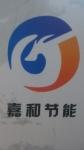 山东宁津嘉和节能材料有限公司
