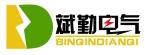上海斌勤电气技术有限公司