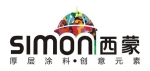 西蒙联合建筑材料有限公司