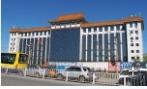 欣炜科技(北京)有限公司