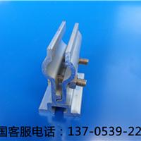 供应铝镁锰板屋面夹具厂家