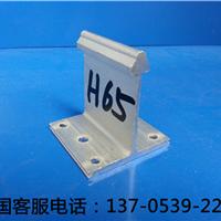 供应铝镁锰板屋面固定座