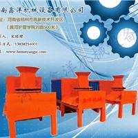 厂家供应大型秸秆压块机|压块机价格