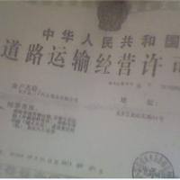 南宁三丰物流公司