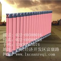 芦台经济开发区宏发散热器厂
