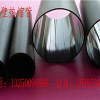 生产厂家供应中(厚)壁热缩管 厚壁热缩管