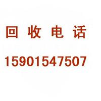 北京顺义区京诚二手旧家具家电旧货物资回收收购公司