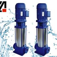 供应GDL型管道多级离心泵
