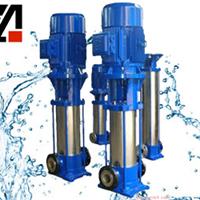 供应GDLF型不锈钢多级离心泵