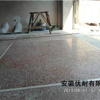 混凝土密封固化剂地坪耐磨防尘防腐渗透力强