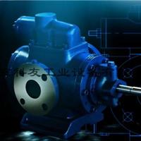 供应HSNH440-46N螺杆泵厂家