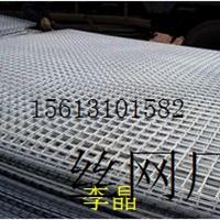 大连屋面喷浆挂网――一诺粮仓专用钢丝网