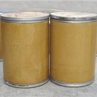 供应氨基乙腈盐酸盐