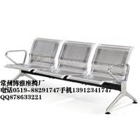 供应不锈钢排椅,不锈钢排椅报价,不锈钢排椅图片(图)