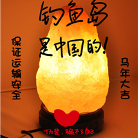 供应水晶盐灯健康礼品台灯送礼首选