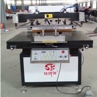 SKR-XB7010A手机袋丝网印刷机