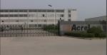 江苏安科瑞电气制造有限公司