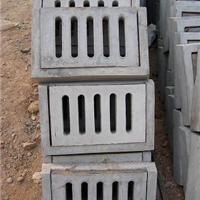 扬州市混凝土预制构件厂(水沟盖板)