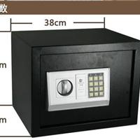 供应艾谱保险箱BGX-A/D63特价出售