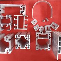 倍速链铝材倍速链导轨铝材倍速链导轨铝型材