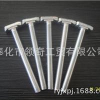 供应T型螺栓 哈芬螺栓40/22 M12X120