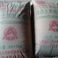 混凝土界面处理剂批发