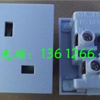 供应英式插座RB-02,英标插座RB-02