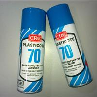 供应美国进口线路板保护剂三防漆绝缘漆CRC70