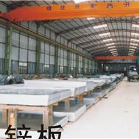 东莞安正钢材有限公司