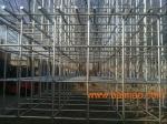 河北新型建筑支撑有限责任公司