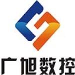 杭州广旭数控设备有限公司