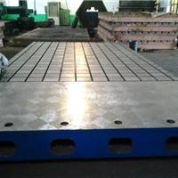 特价现货供应乌鲁木齐T型槽铸铁焊接平板