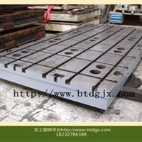 焊接平板厂家直销2米4米哈尔滨焊接平板