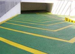 供应混凝土防尘耐磨地坪漆、简单施工地坪漆